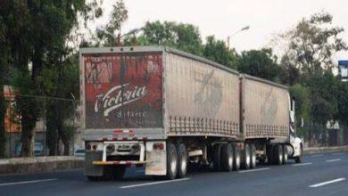 Photo of ANTP: alza a diesel impactaría a competitividad y logística