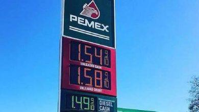 Photo of ¿Por qué la gasolina de Pemex se vende a mitad de precio en Houston, Texas?
