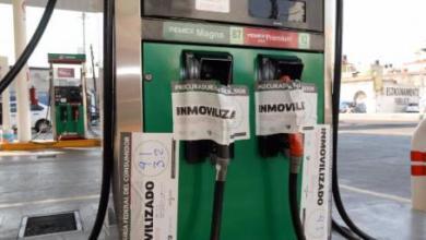 Photo of 47% de gasolineras que revisó Profeco, con irregularidades