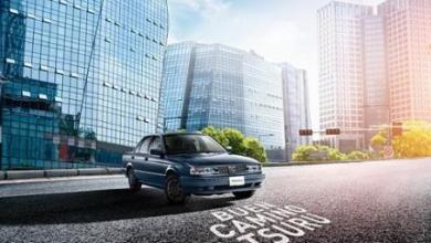 Photo of Nissan despide al Tsuru con esta edición especial