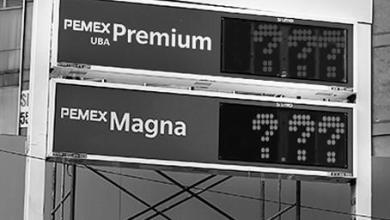 Photo of Cúal es el precio de la gasolina y el diesel hoy martes?