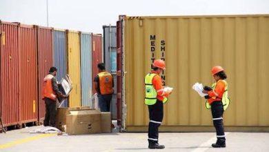Photo of Revisión de carga resta a competitividad portuaria: OCDE