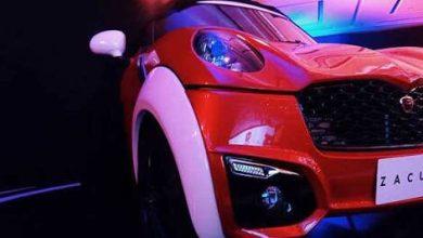 Photo of Zacua, la primera marca mexicana de autos eléctricos