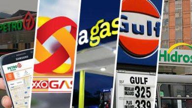 Photo of Competencia real entre gasolineras será hasta dentro de dos años