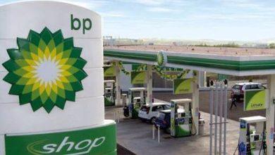 Photo of BP inaugura la cuarta gasolinera en México