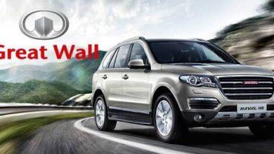 Photo of Automotriz china Great Wall confirma interés en Fiat Chrysler