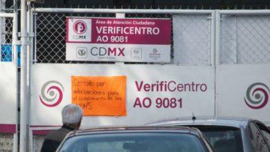 Photo of Así operarán los verificentros por el sismo