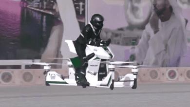 Photo of La policía de Dubái patrullará las calles desde las alturas