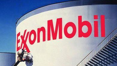 Photo of Exxon, la primera petrolera en importar gasolina a México