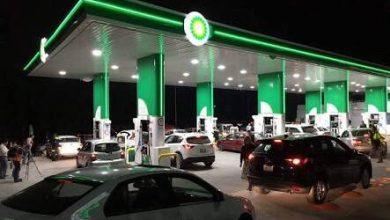 Photo of BP cerrará el año con 50 gasolineras