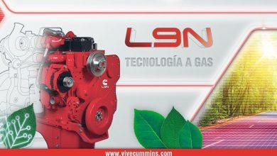 Photo of Próximamente otro motor cummins a gas natural