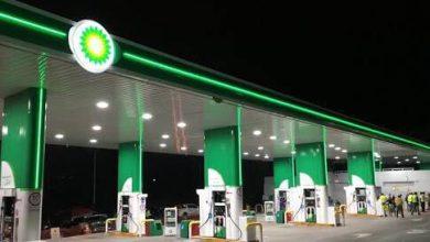 Photo of BP llega a 200 gasolineras en México
