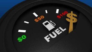 Photo of Así puedes hacer más eficiente el combustible