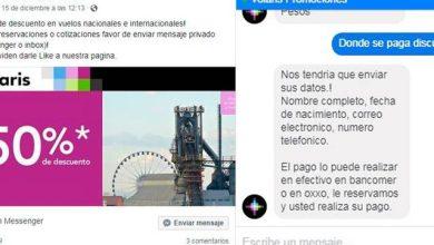 Photo of Alertan de páginas fraudulentas en Facebook que ofrece vuelos baratos