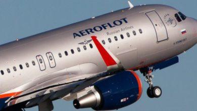 Photo of Aeroméxico y Aeroflot se alían para viajes México-Rusia