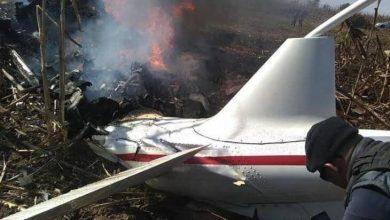 Photo of Emiten primer dictamen del accidente aéreo de los Moreno Valle