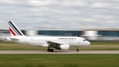 Photo of Air France-KLM quiere colaborar en el aeropuerto de Santa Lucía