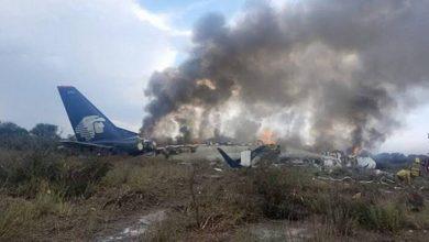 Photo of Ya se sabe qué pasó en el accidente de Aeroméxico en Durango
