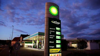 Photo of BP importará combustible a México a mediados de 2019