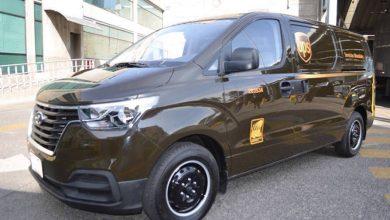 Photo of UPS compra 45 Hyundai Starex para reparto