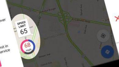Photo of Cómo agregarle el velocímetro a Google Maps
