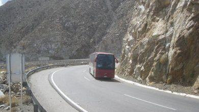 Photo of Así son los descuentos para transporte en vacaciones para estudiantes y maestros