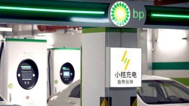 Photo of Didi y BP crean una red de carga de vehículos en China