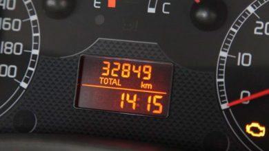 Photo of ¿Cómo saber si el odómetro fue alterado?