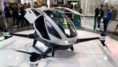 Photo of Llegan a Mexico drones de pasajeros
