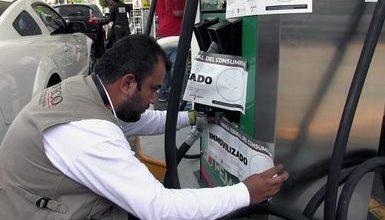 Photo of Profeco cambia a verificadores 4 veces en el año… por irregularidades