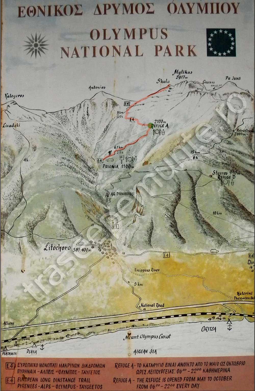 Excursie Optionala La Muntele Olimp Riviera Olimpului Infoholidays
