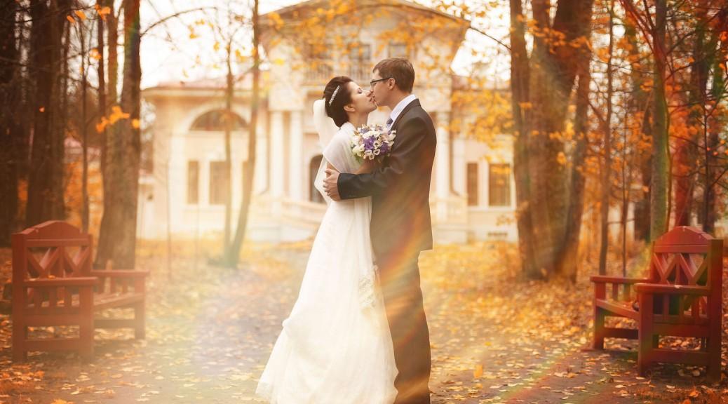 Hochzeit im Herbst  TrauringstudioBerlin