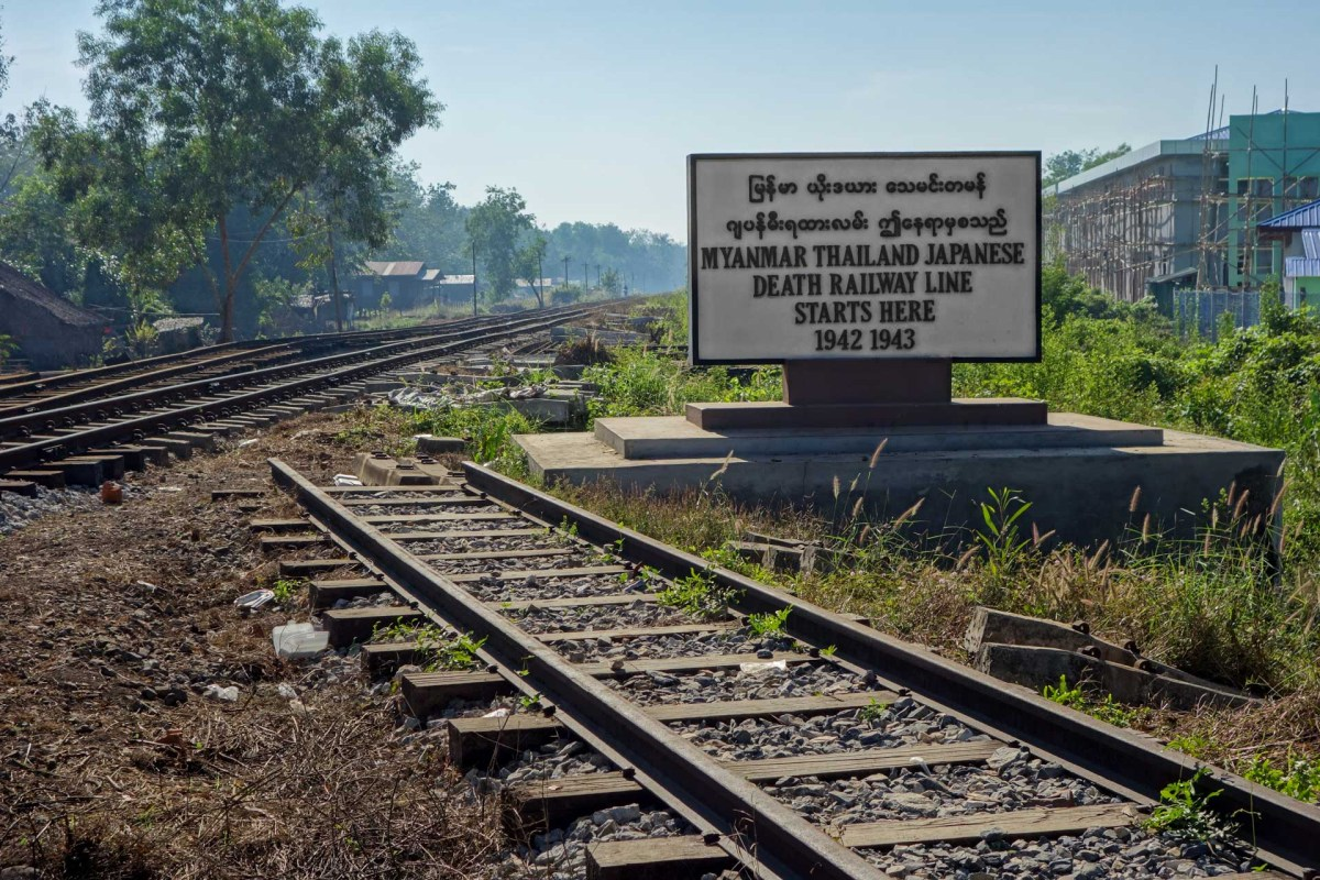 "War memorial at the western terminus of the ""Death Railway"" in Thanbyuzayat"