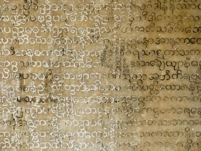 Mandalay - the biggest book in the world closeup Christian Jansen & Maria Düerkop