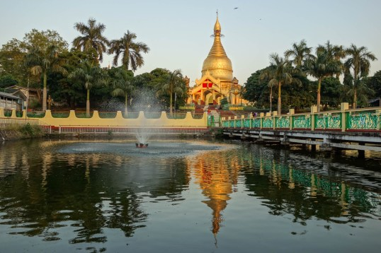 Yangon - Pond and golden pagoda Christian Jansen & Maria Düerkop