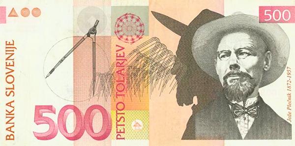 Jože Plečnik depicted on former Slovenian bill - 500 tolars