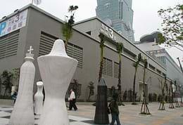 世貿三館 | 臺北旅遊網