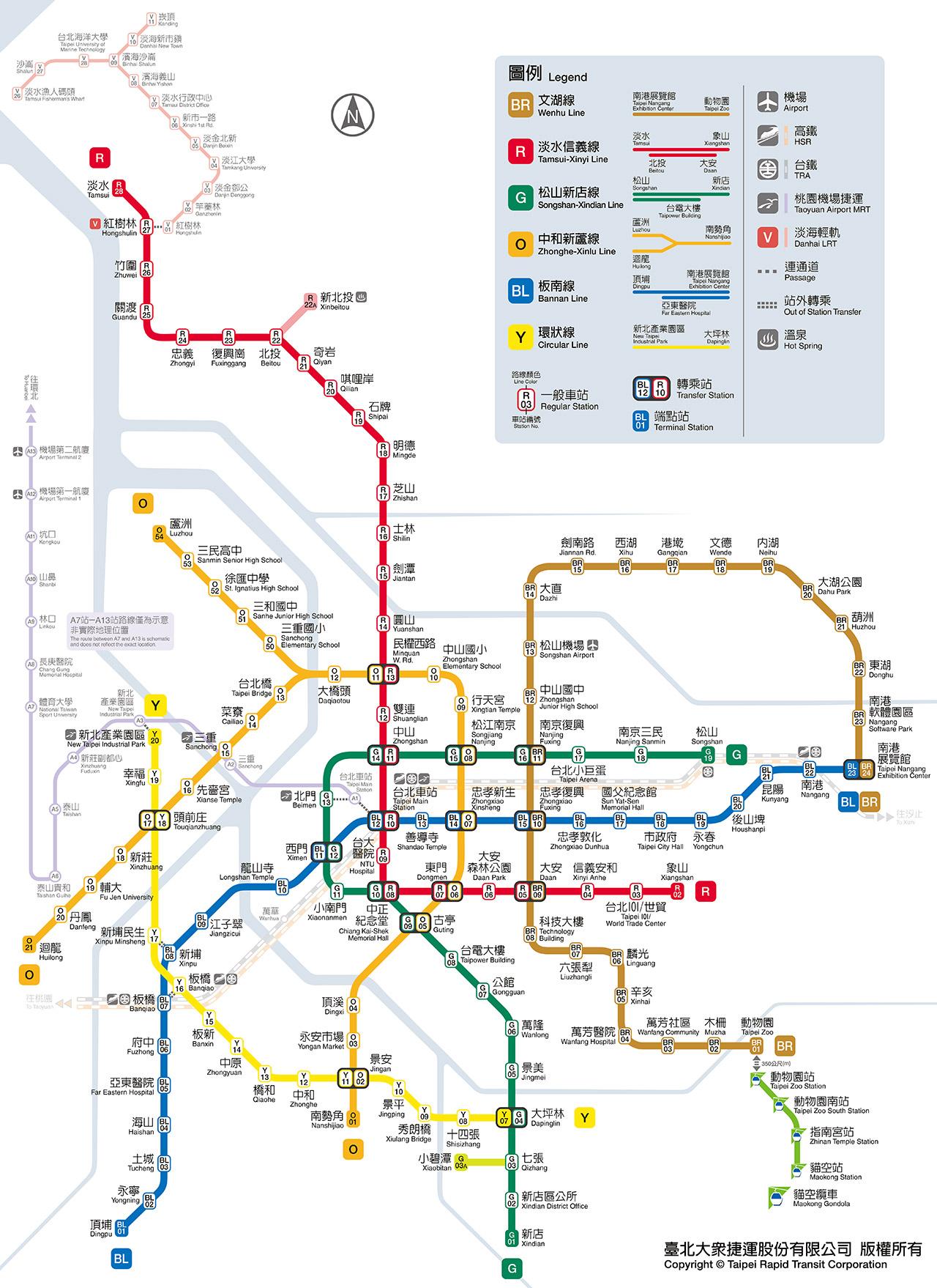 臺北捷運   臺北旅遊網