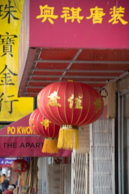 Storefronts in Vancouvers' Chinatown