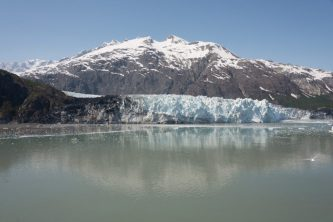 The Majestic Margerie Glacier Alaska