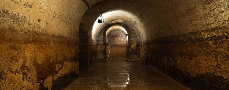Galerias Romanas Lisboa