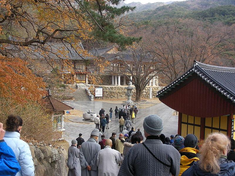 Teach in Daegu Korea