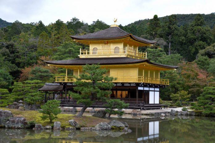 Kinkaku-ji (Golden Pavilion), Kyoto, Japan