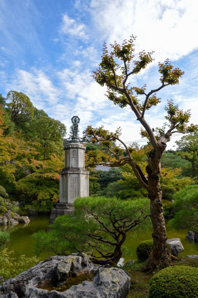 Yūzen'en Garden, Chion-in, Kyoto, Japan