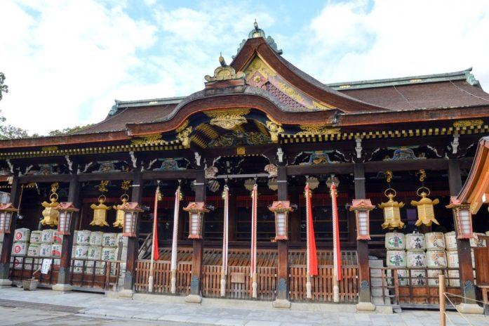 Kitano Tenman-gu Shrine, Kyoto, Japan