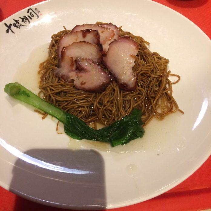 Ho Weng Kee Wanton Noodles, Lot 10 Hutong, Kuala Lumpur, Malaysia