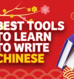 best tools to learn to write chinese student s guide [ 1280 x 720 Pixel ]