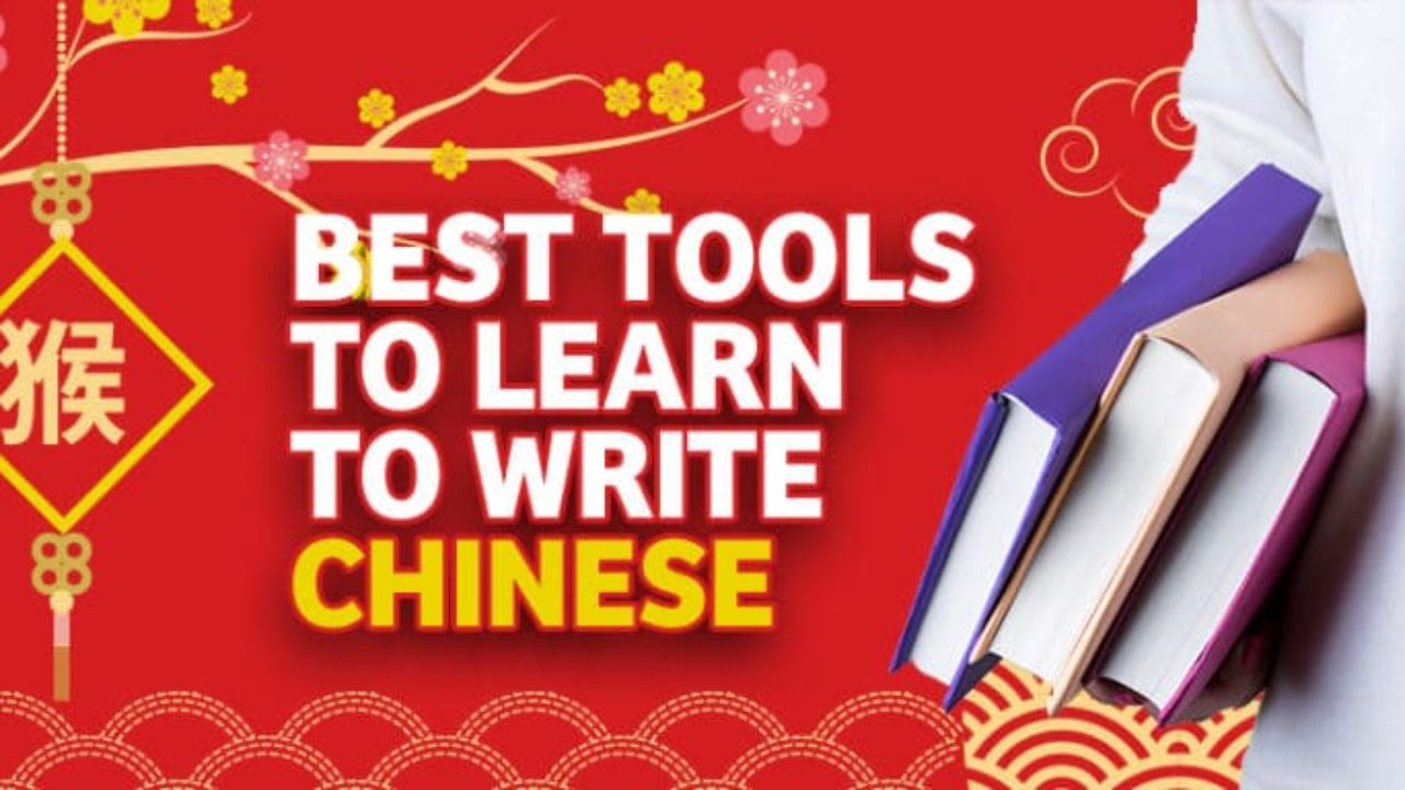 hight resolution of best tools to learn to write chinese student s guide