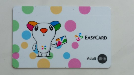 Taipei Travel Guide- Easycard