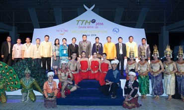 Thailand Travel Mart Plus 2016 – podsumowanie targów